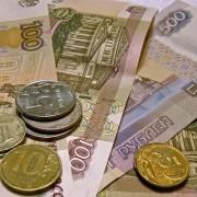 Was beeinflußt den Rubel beim Trading
