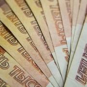 Auch Russischen Rubel für Binäre Optionen Handel nutzen